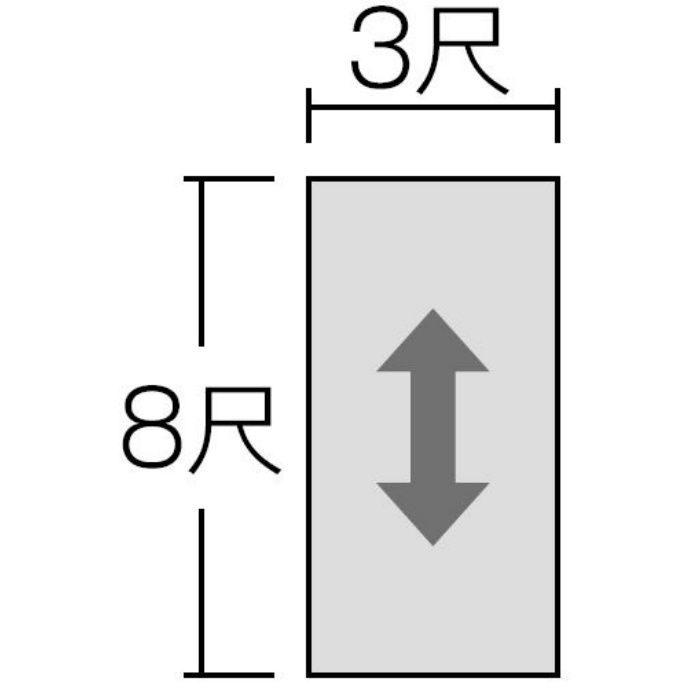 FJ10184ZN セラール 3×8 2枚入